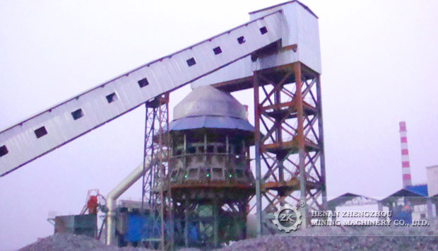 Anyang Zhongcheng Company Active Lime Plant Project