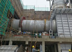 Waste Residue Incineration Project in Hubei